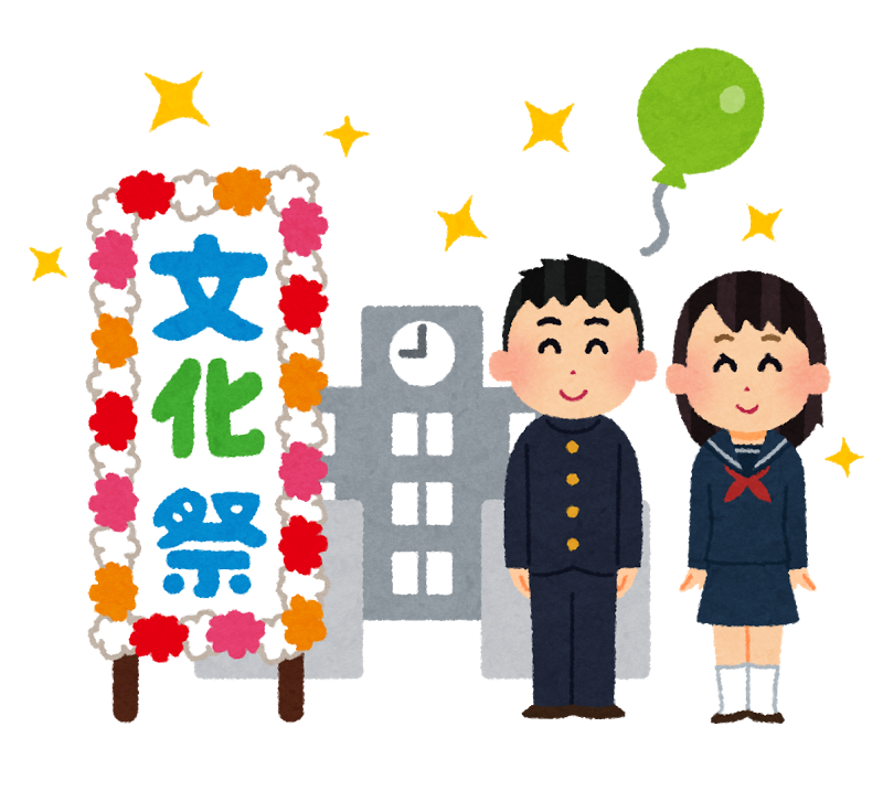 f:id:nazoko_dayo:20170317200900p:plain