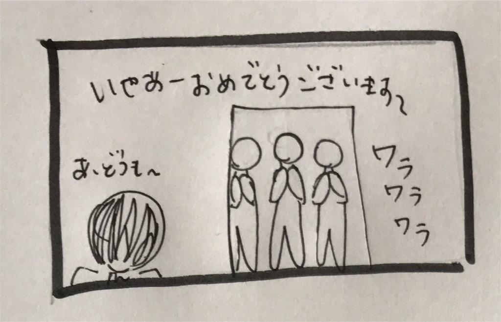 f:id:nazoko_dayo:20170320181140j:image