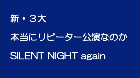 f:id:nazoko_dayo:20170321192134j:plain