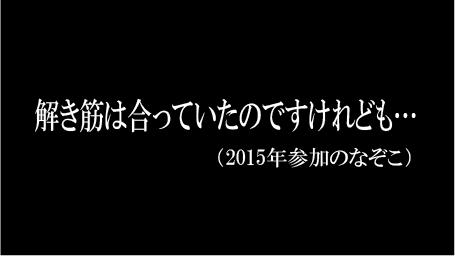 f:id:nazoko_dayo:20170321192315j:plain