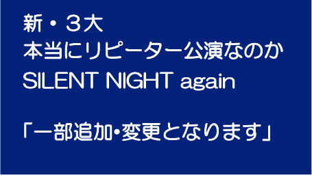 f:id:nazoko_dayo:20170321194254j:plain