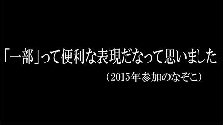 f:id:nazoko_dayo:20170321194302j:plain