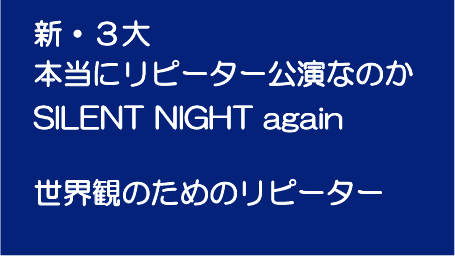 f:id:nazoko_dayo:20170321194428j:plain
