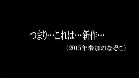 f:id:nazoko_dayo:20170321194437j:plain