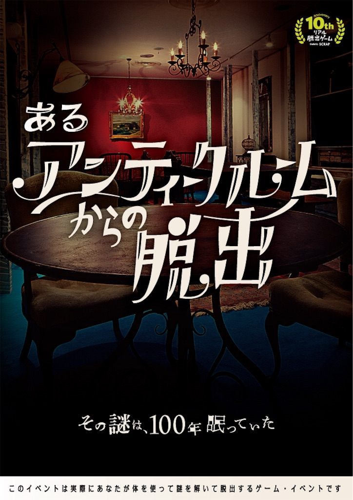 f:id:nazoko_dayo:20170325195301j:image