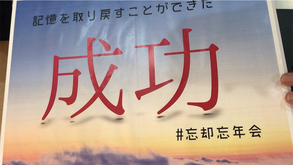f:id:nazoko_dayo:20170328175610j:image
