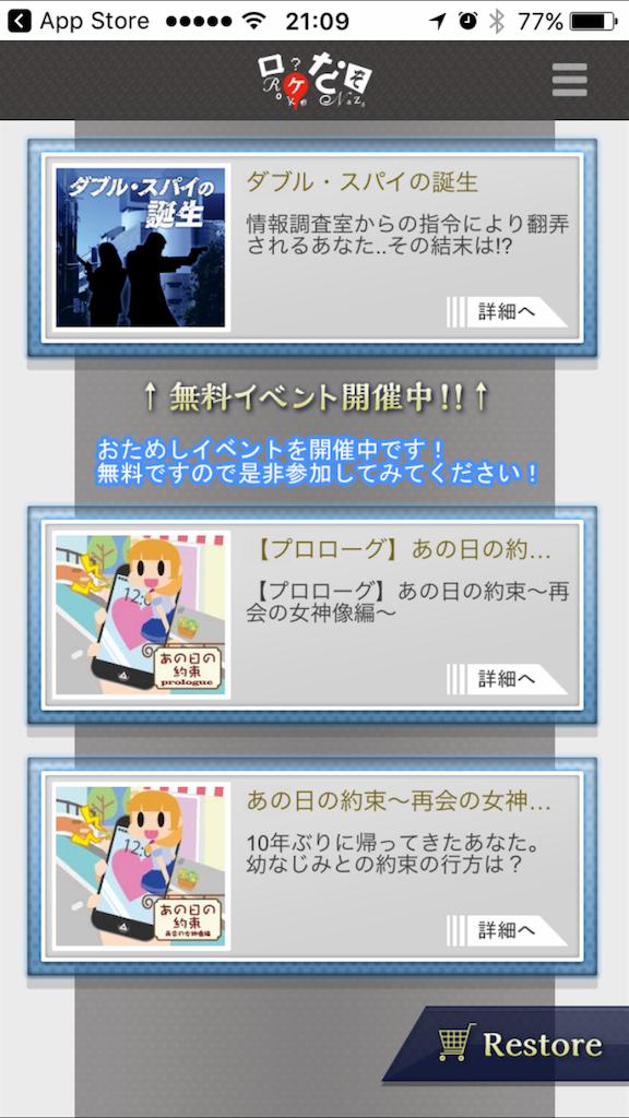 f:id:nazoko_dayo:20170330211101p:image
