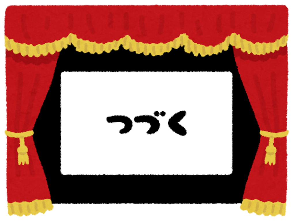 f:id:nazoko_dayo:20170406192015p:image