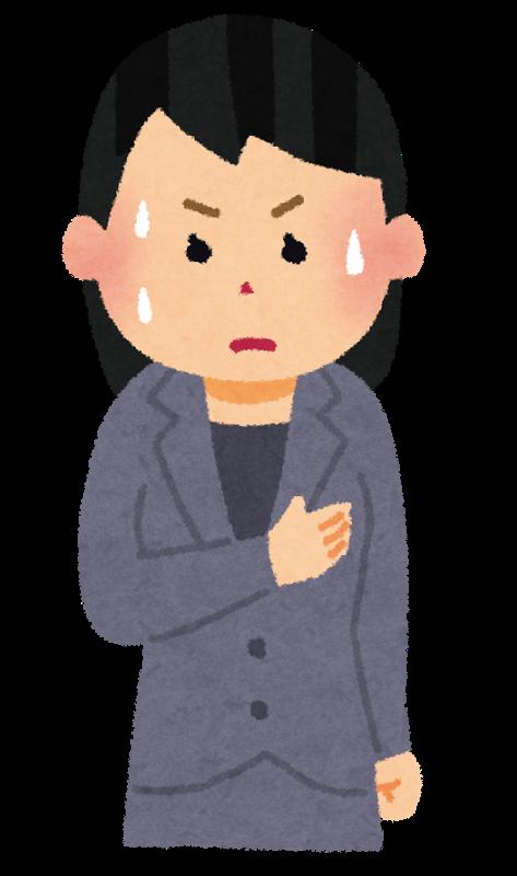 f:id:nazoko_dayo:20170410200425p:plain