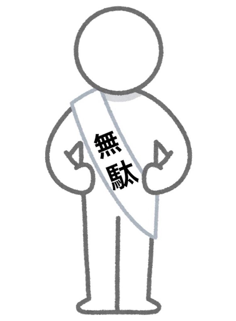f:id:nazoko_dayo:20170411222157j:image