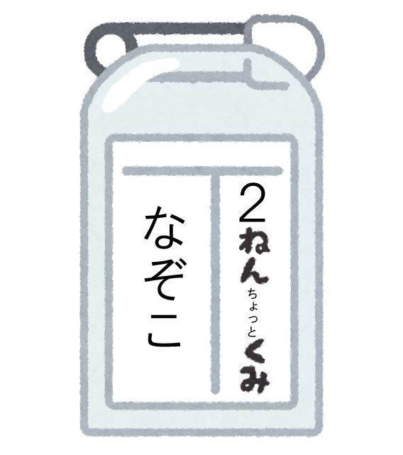 f:id:nazoko_dayo:20170415184727j:plain