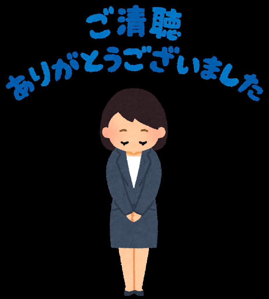 f:id:nazoko_dayo:20170421202546p:image
