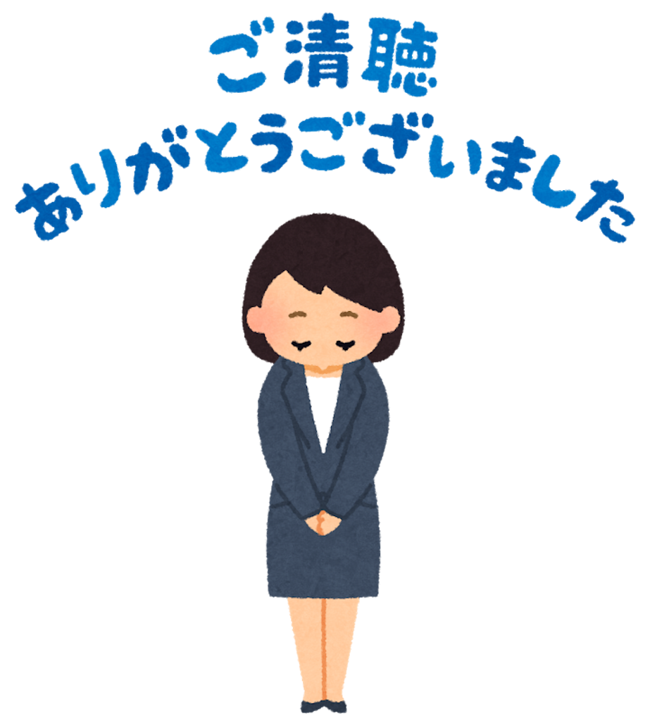 f:id:nazoko_dayo:20170422012353p:image