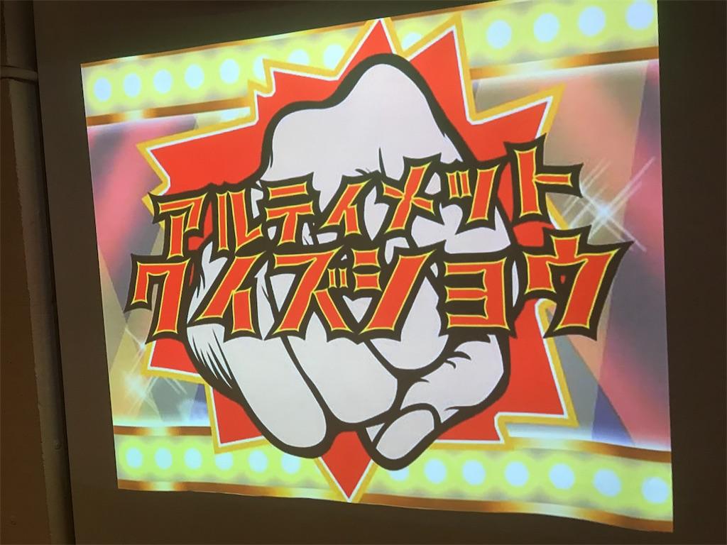 f:id:nazoko_dayo:20170524201529j:image