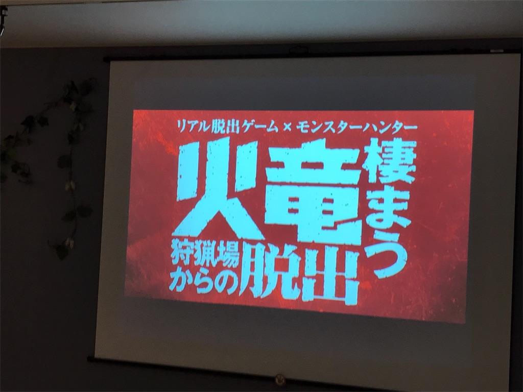 f:id:nazoko_dayo:20170605220313j:image