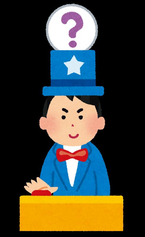 f:id:nazoko_dayo:20170612185139p:plain