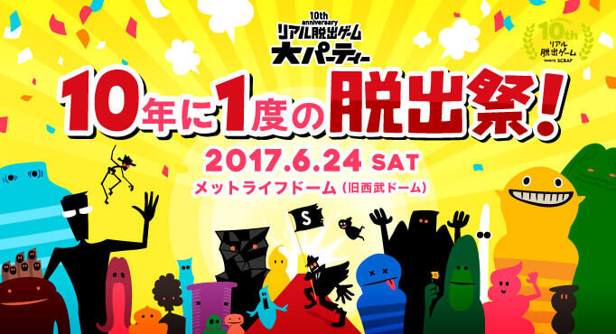 f:id:nazoko_dayo:20170623200528j:plain