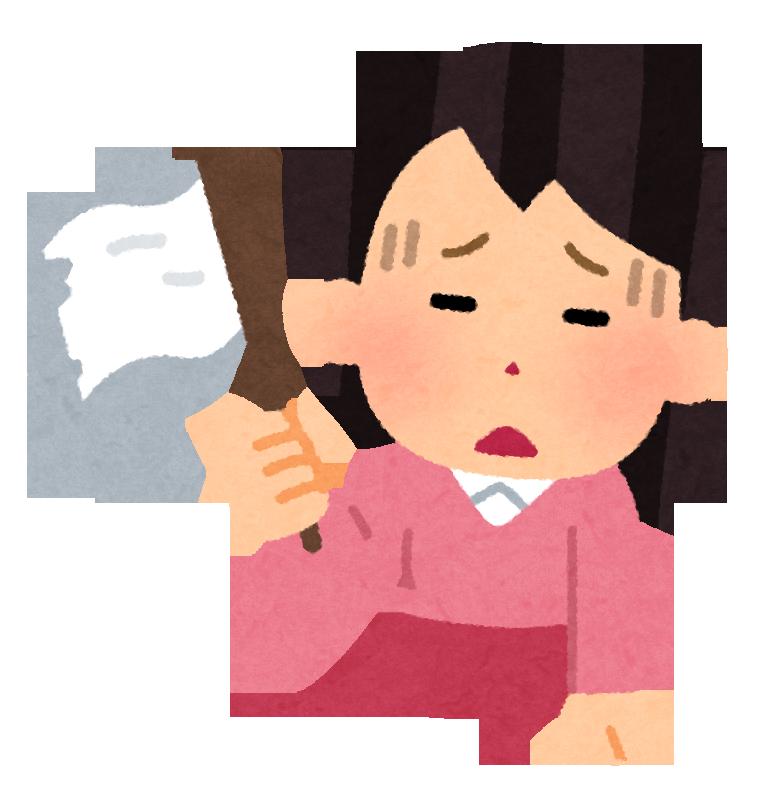 f:id:nazoko_dayo:20170625210223p:plain