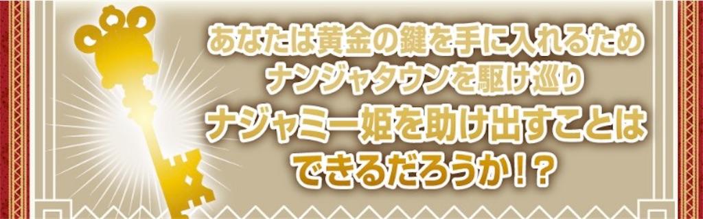 f:id:nazoko_dayo:20170630200419j:image