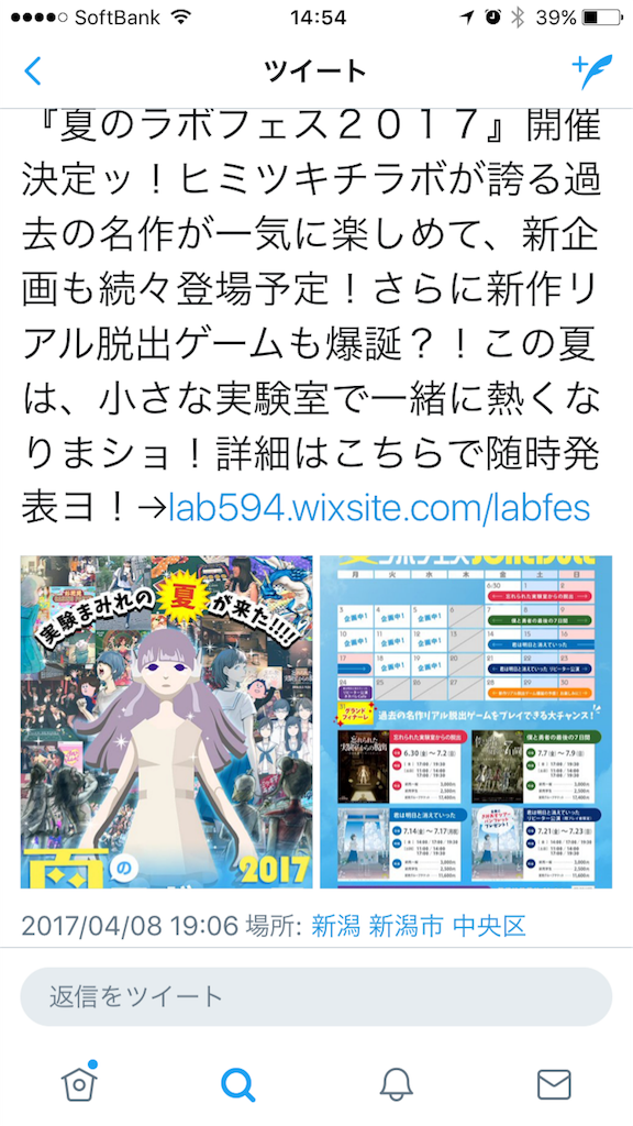 f:id:nazoko_dayo:20170701145445p:image