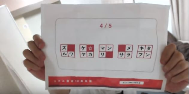 f:id:nazoko_dayo:20170710173609j:plain