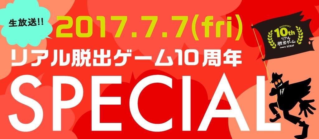 f:id:nazoko_dayo:20170710203110j:image