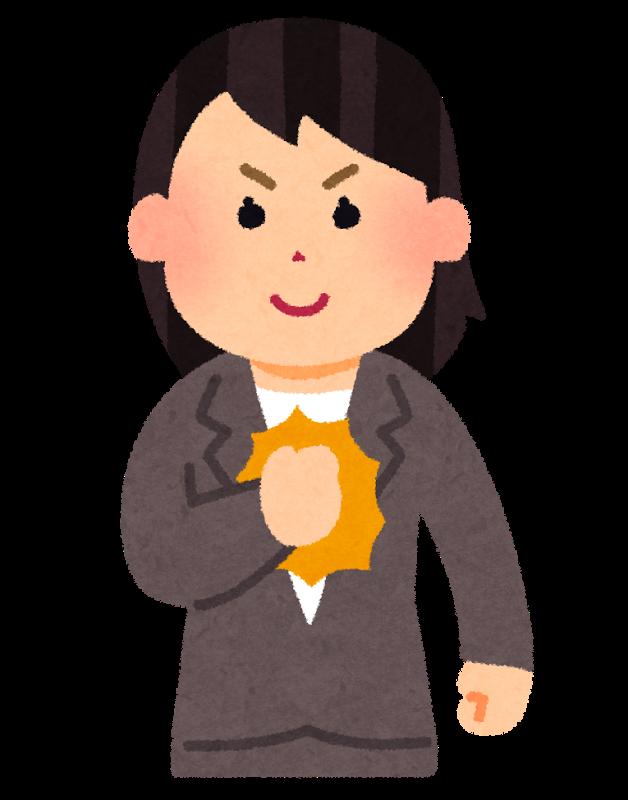 f:id:nazoko_dayo:20170713200715p:plain