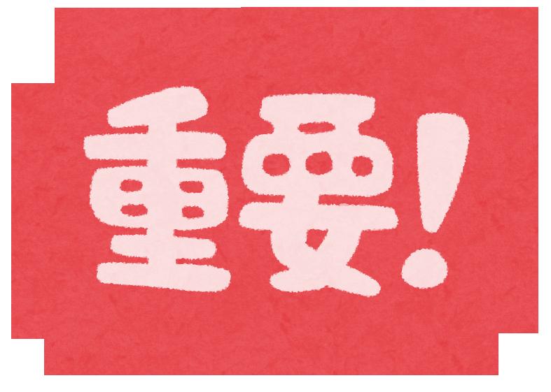 f:id:nazoko_dayo:20170720192450p:plain