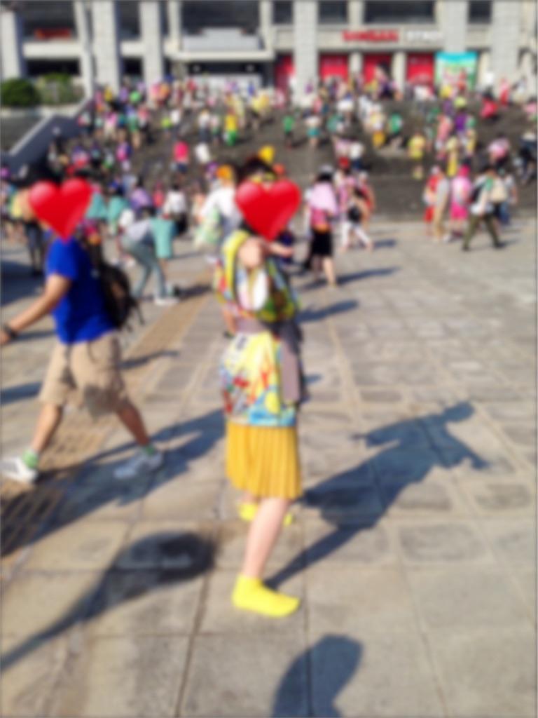 f:id:nazoko_dayo:20170724200436j:image