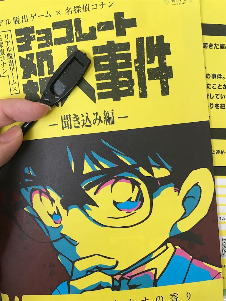 f:id:nazoko_dayo:20170728165721j:image
