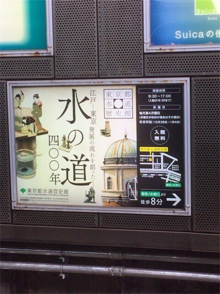 f:id:nazoko_dayo:20170828193719j:image