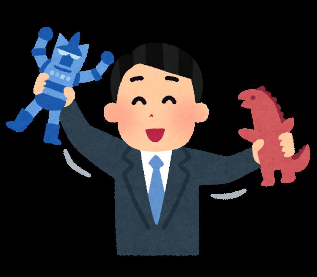 f:id:nazoko_dayo:20170911203041p:image