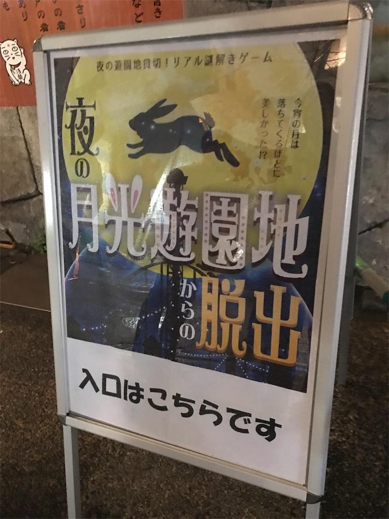 f:id:nazoko_dayo:20170917095524j:image