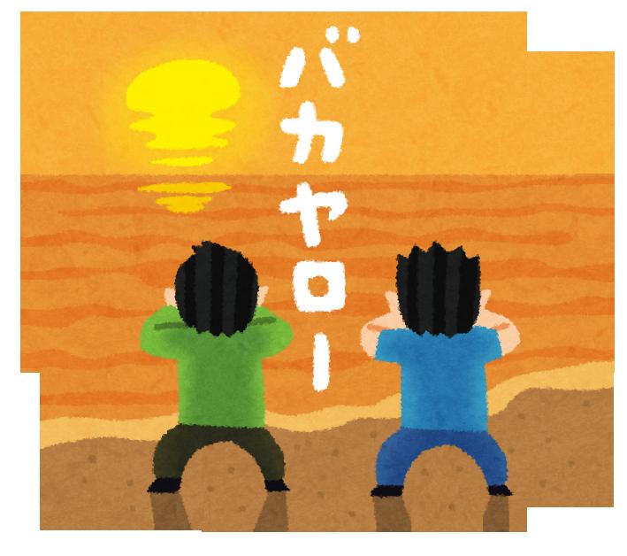 f:id:nazoko_dayo:20171006181326p:plain
