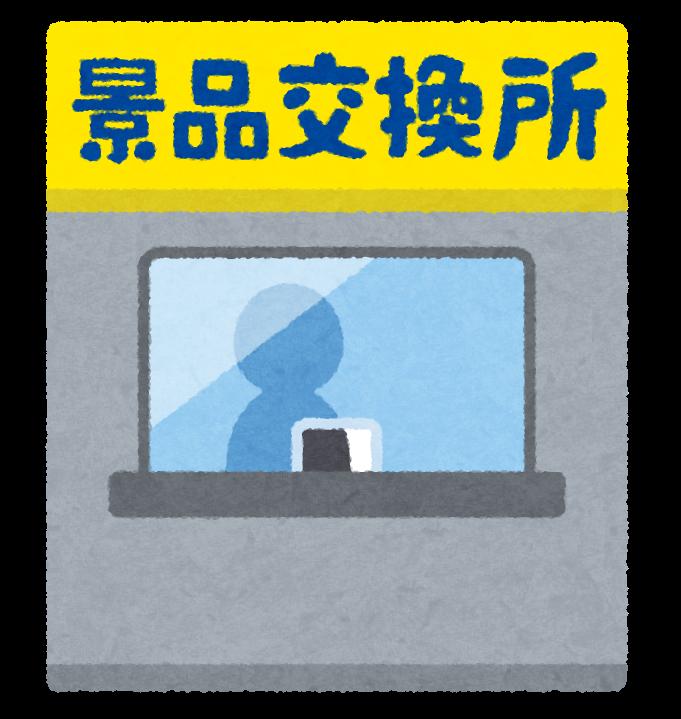 f:id:nazoko_dayo:20171023193504p:plain