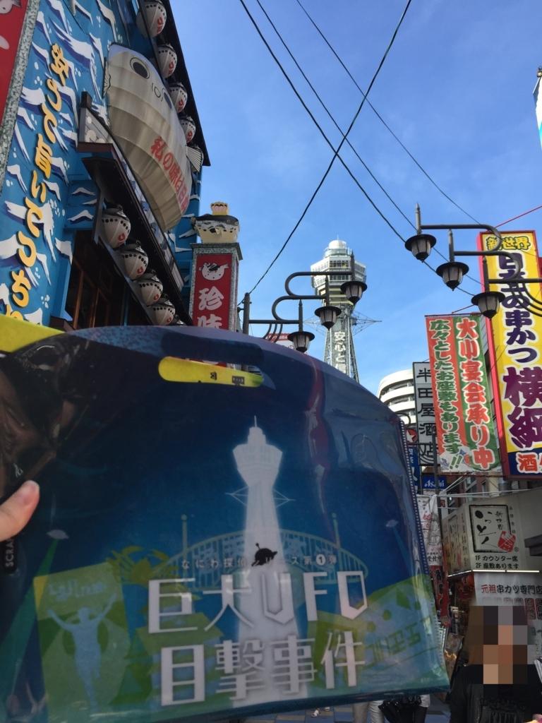 f:id:nazoko_dayo:20171031153403j:plain