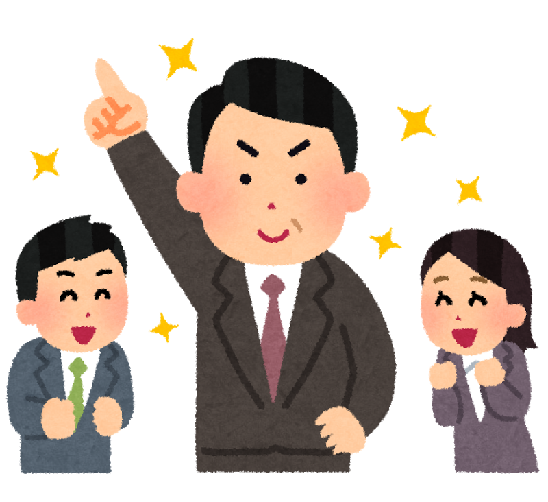 f:id:nazoko_dayo:20171110124527p:plain