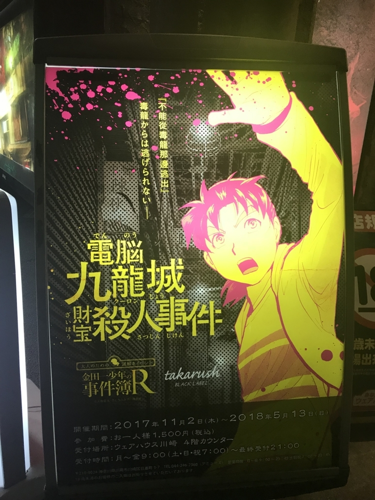 f:id:nazoko_dayo:20171129203747j:plain