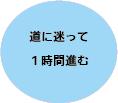 f:id:nazoko_dayo:20171218151006j:plain