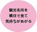 f:id:nazoko_dayo:20171218151021j:plain