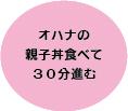 f:id:nazoko_dayo:20171218151039j:plain