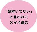 f:id:nazoko_dayo:20171218151053j:plain