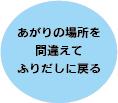 f:id:nazoko_dayo:20171218151117j:plain