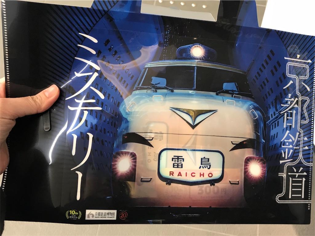f:id:nazoko_dayo:20171225201431j:image