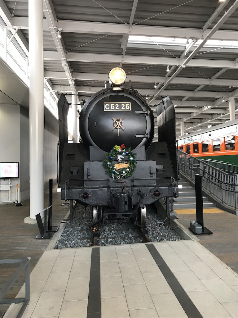 f:id:nazoko_dayo:20171225201531j:image