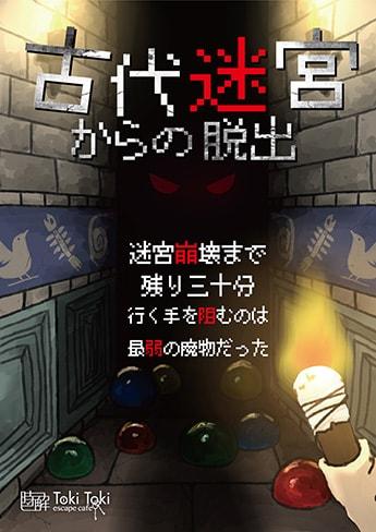 f:id:nazoko_dayo:20171227195646j:plain