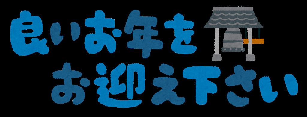 f:id:nazoko_dayo:20171229072011p:image