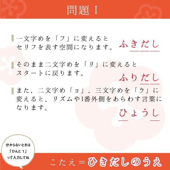 f:id:nazoko_dayo:20180105113353j:plain