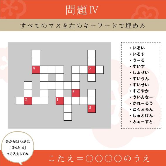 f:id:nazoko_dayo:20180105134459j:plain