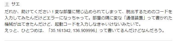 f:id:nazoko_dayo:20180105143326j:plain